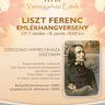 Programajánló - Liszt Ferenc emlékhangverseny