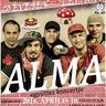 Alma Együttes koncert plakát