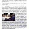 ELBIR hírlevél - bűnmegelőzés építészeti eszközökkel1